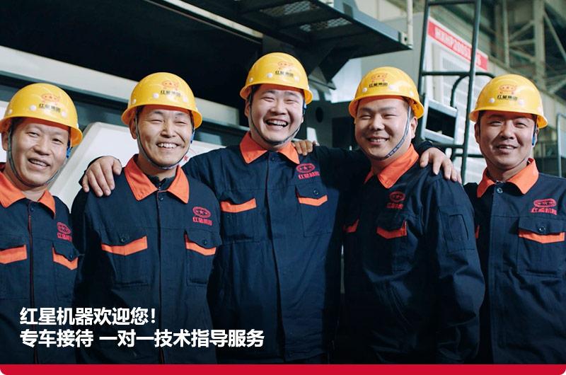 红星欢迎您,随时来厂咨询,全套环保机制砂设备,助您砂厂利润更可观