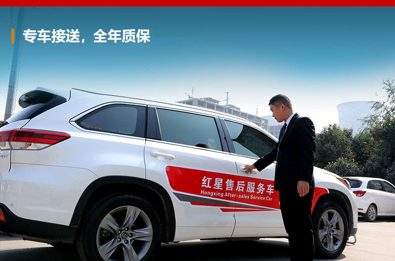 厂家提供专车接送,免费到场参观并咨询
