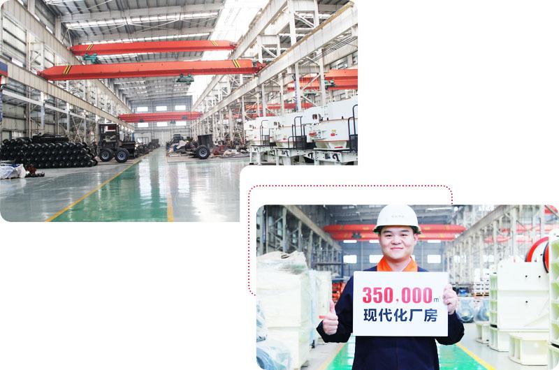 红星大型厂房提供多种型号砂石破碎生产线设备现货