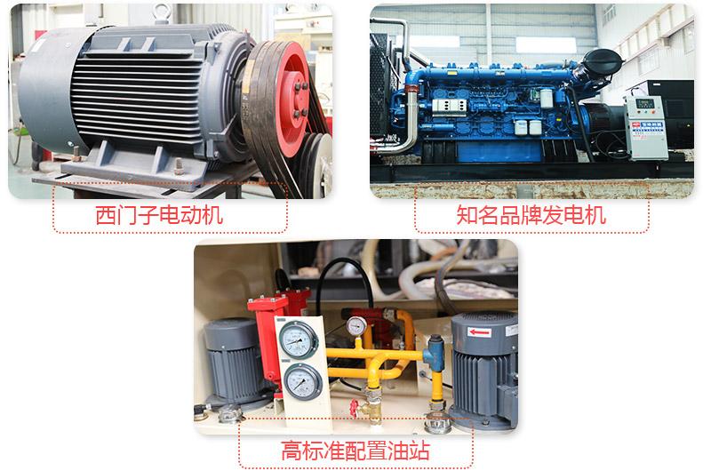 油电混合双动力,流动煤矸石破碎机效能高更节能