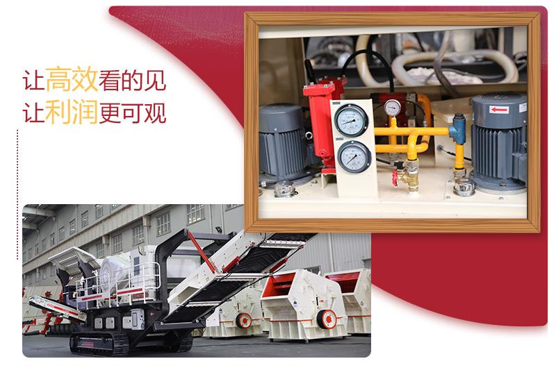 柴油发电,双动力组合的大型环保车载移动磕石机