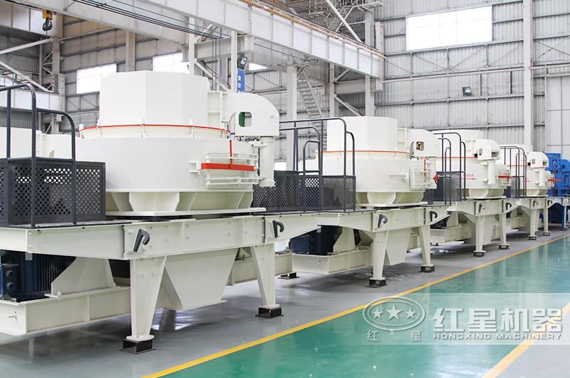 VSI制砂机,产量70-585t/h