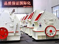 开个沙石料厂赚钱吗?多少钱能买一套时产800吨石料破碎生产线设备?