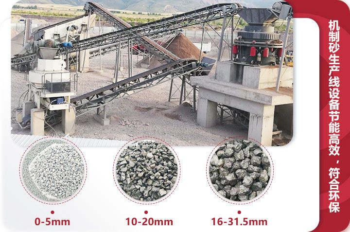 移动石子细碎机生产现场