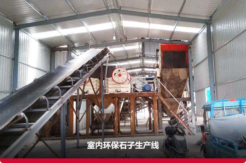500吨环保型石子生产线有效降低粉尘污染