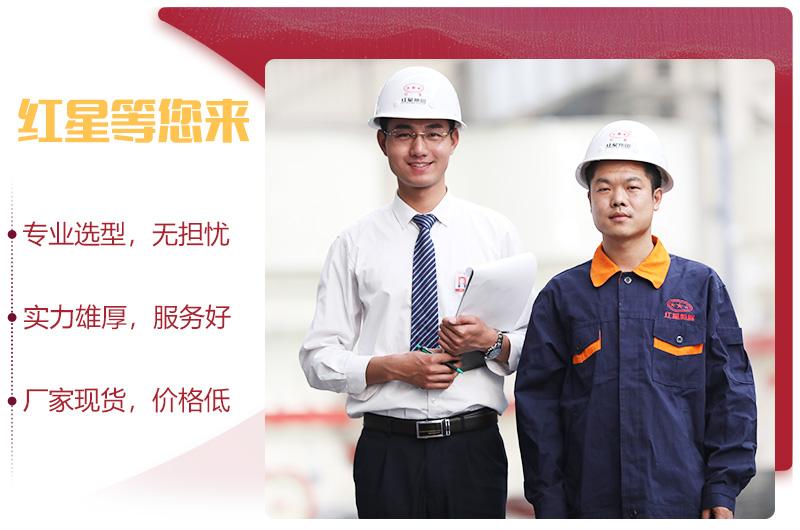 红星为您量身设计时产100吨制砂生产线方案