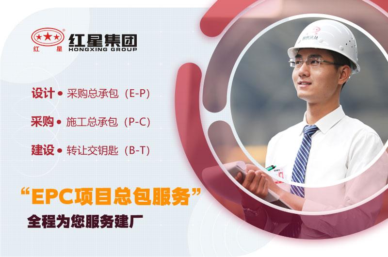 红星专业工程师为您量身定制石子生产线配套方案