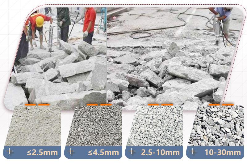 混凝土粉碎不同规格成品