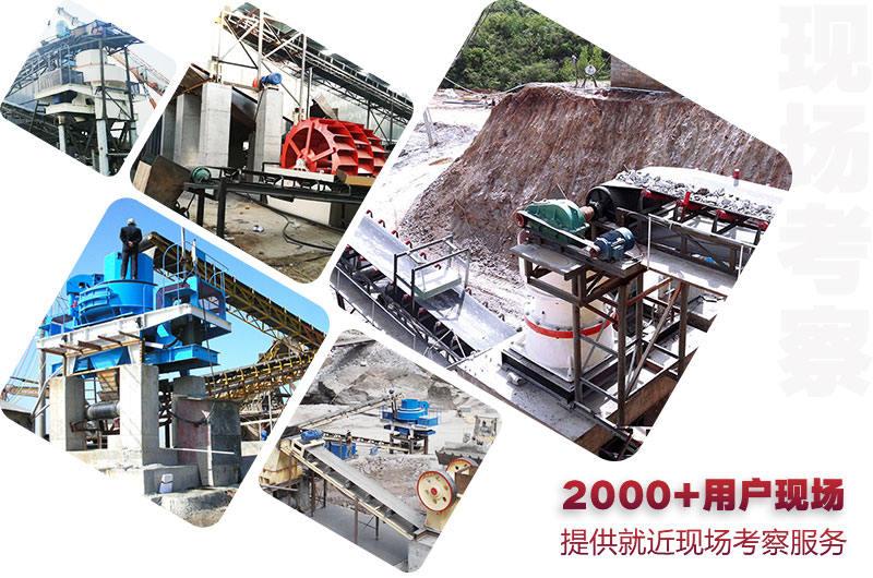 红星时产500吨的固定机制砂石骨料生产线现场合集
