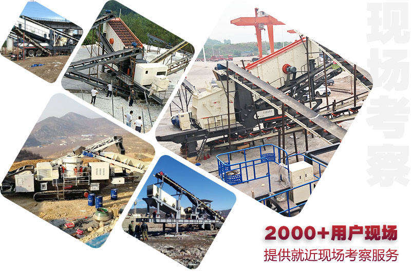 建筑垃圾环保粉碎机生产现场