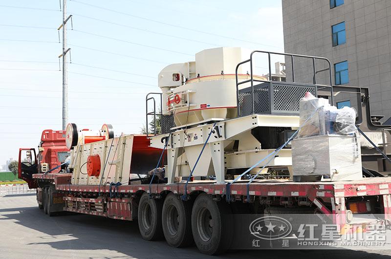 机制砂机械设备装车、发往山西