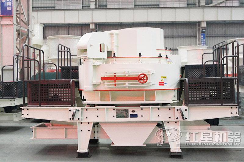 VSI制砂机:出料整齐度高