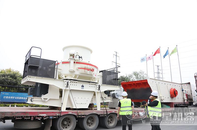 环保制砂机生产线设备发货