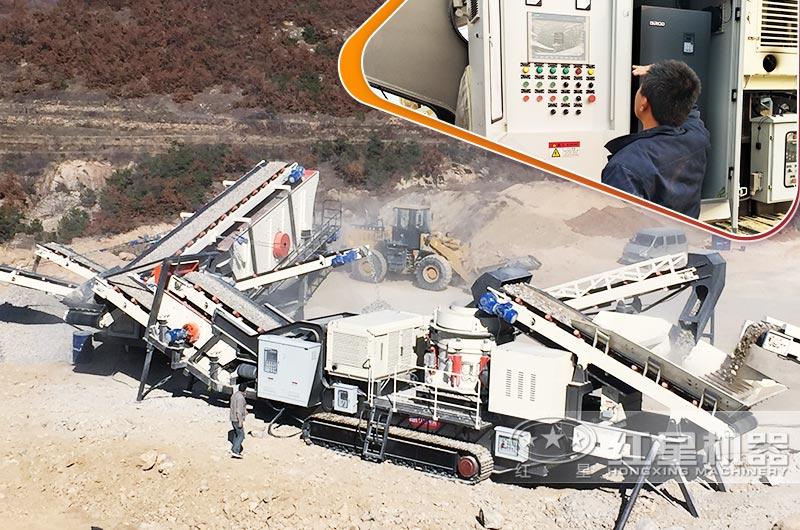 小型移动粉碎机1人可操作