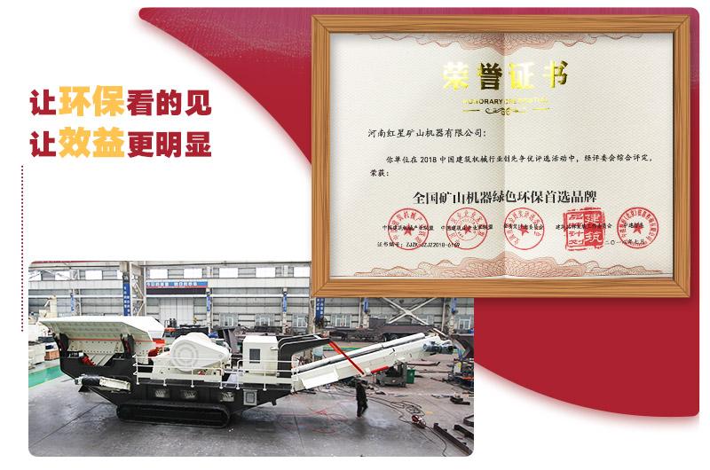 规模化生产厂房,符合环保的先进设备