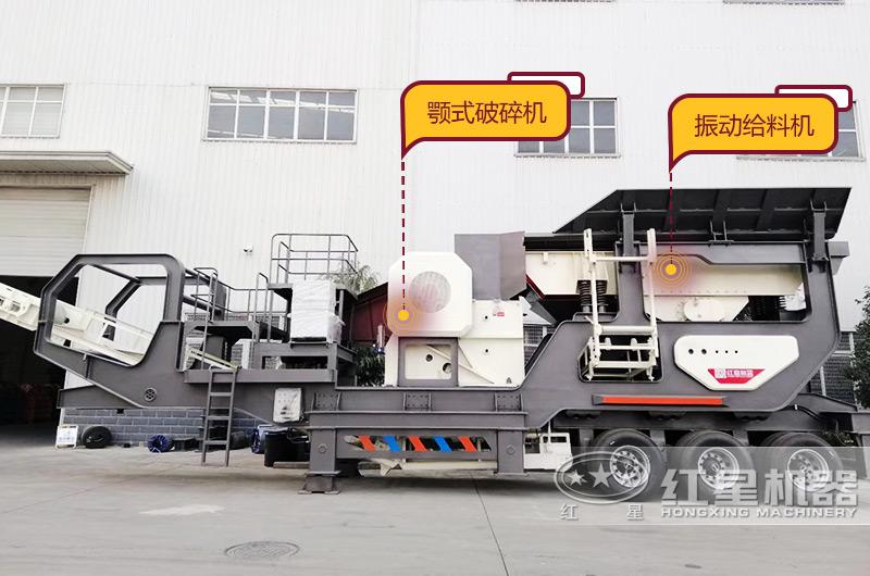 鄂式破碎机移动破碎站:一体化生产提升效率30%