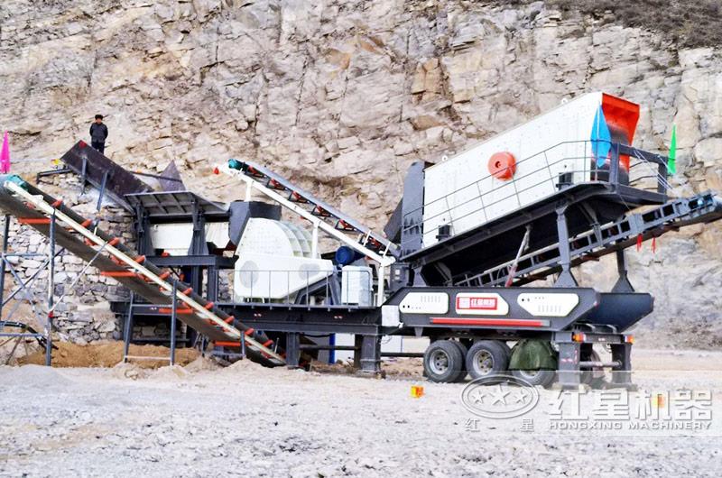 移动式煤矸石细碎机生产现场