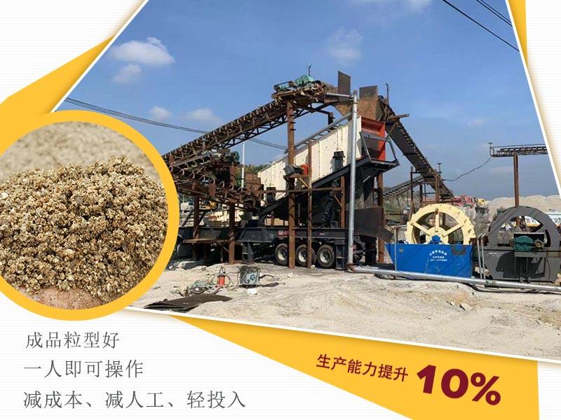 移动式机制砂生产线