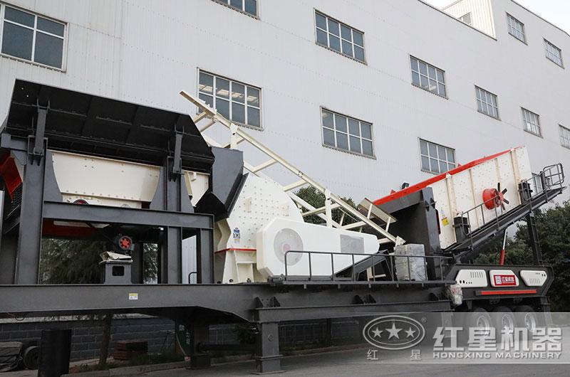 时产150吨移动破碎机械设备