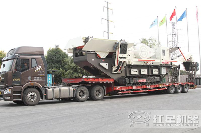 时产500吨大型移动式破碎机发货中