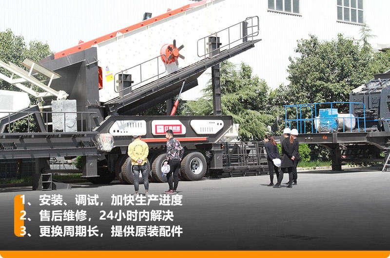 反击移动破碎站大型厂家提供现货,提供免费参观