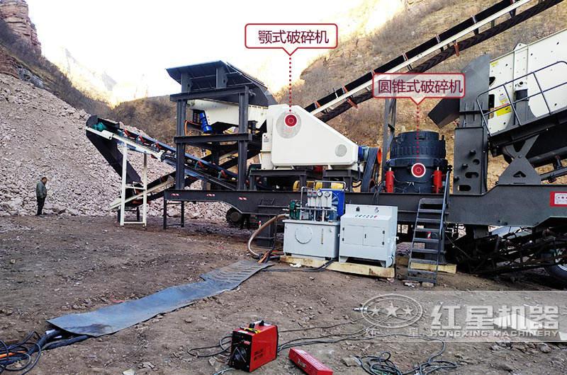 四组合移动圆锥破碎机生产现场,提供免费考察