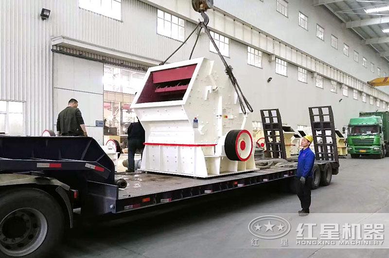 反击破碎机设备装车发往浙江