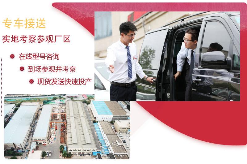 红星专车接送,欢迎您的到场咨询