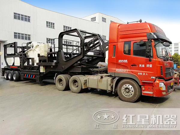 时产200吨废钢渣移动破碎机直接发往客户现场