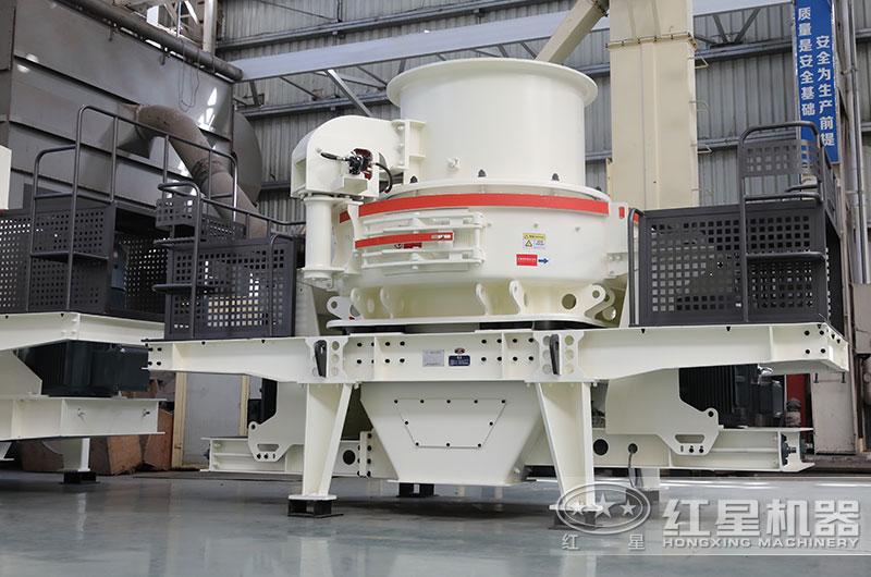 HVI0922冲击式整形、制砂机