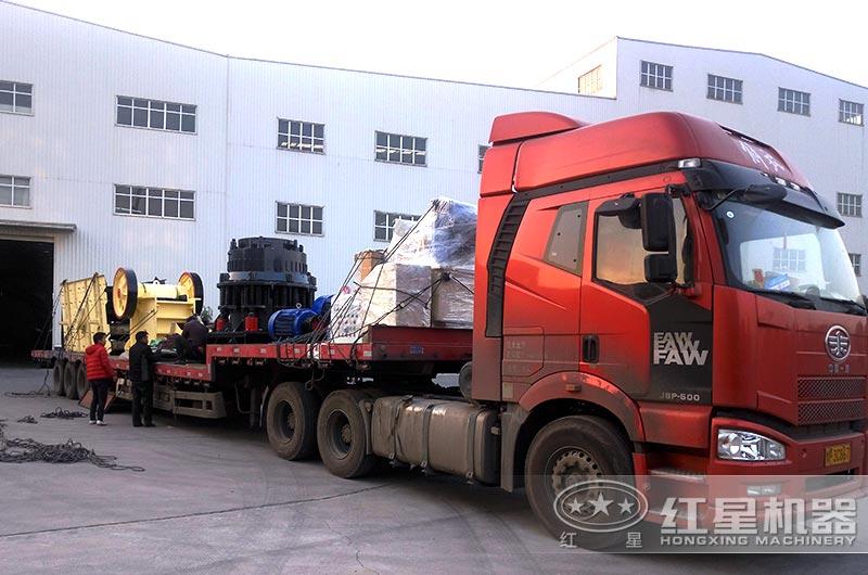 pyb1750圆锥破碎机发往浙江