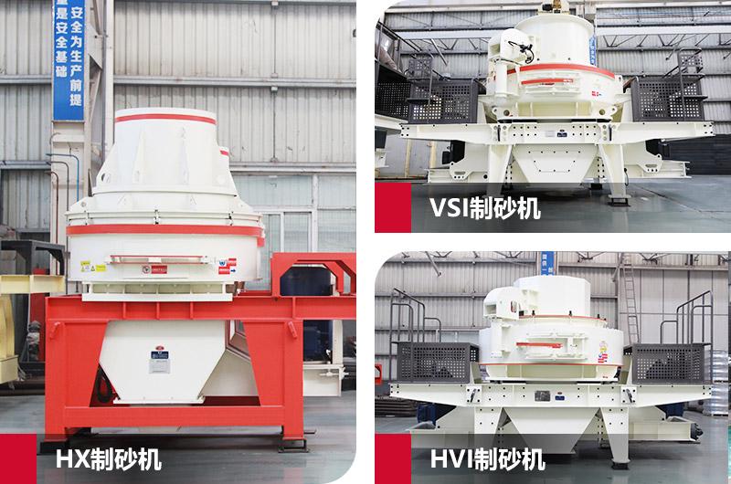 日产100吨专业制砂机,级配更合理