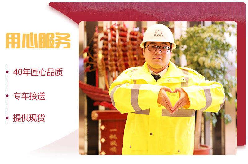 河南红星用心为每一位客户服务