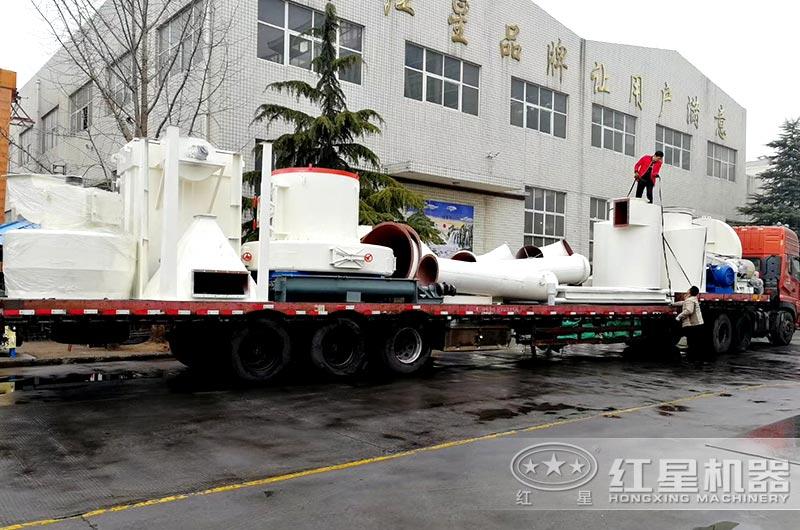 石料磨粉机设备发往河南洛阳