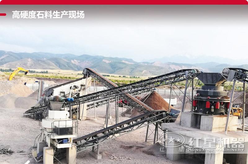 高硬度时产100吨小型碎石机生产现场