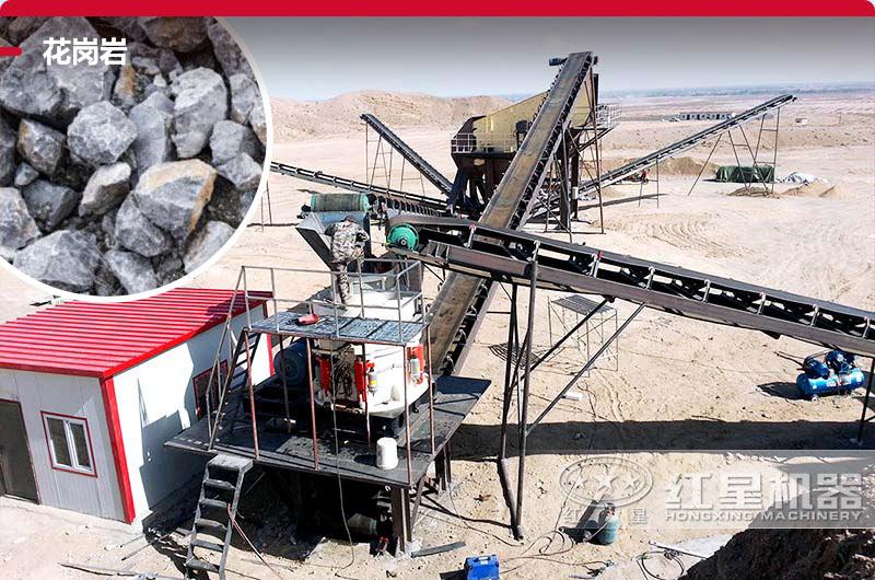 小物料时产100吨小型碎石机生产现场