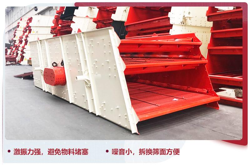 砂石生产线:振动筛分机分出多种规格物料