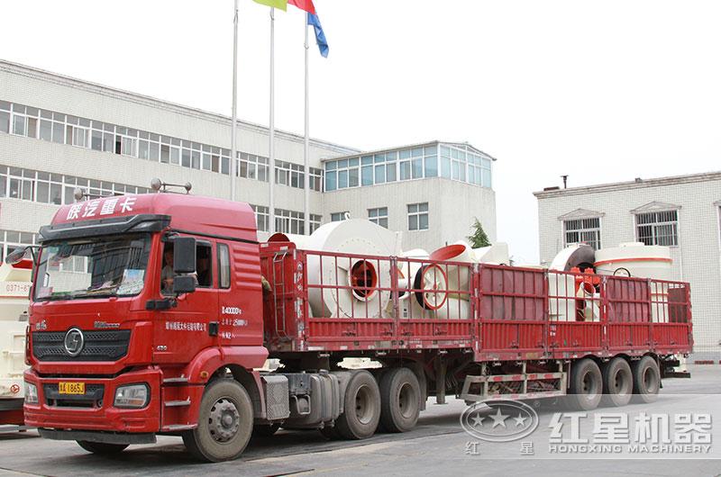石灰石磨粉生产线设备发货
