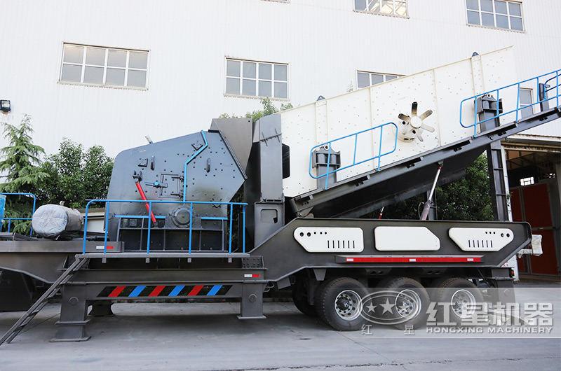移动反击式制砂机,主要针对抗压强度低于350兆帕物料