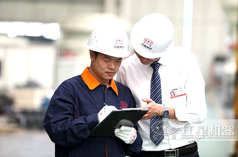 红星厂家以技术赢得市场,以服务创造价值