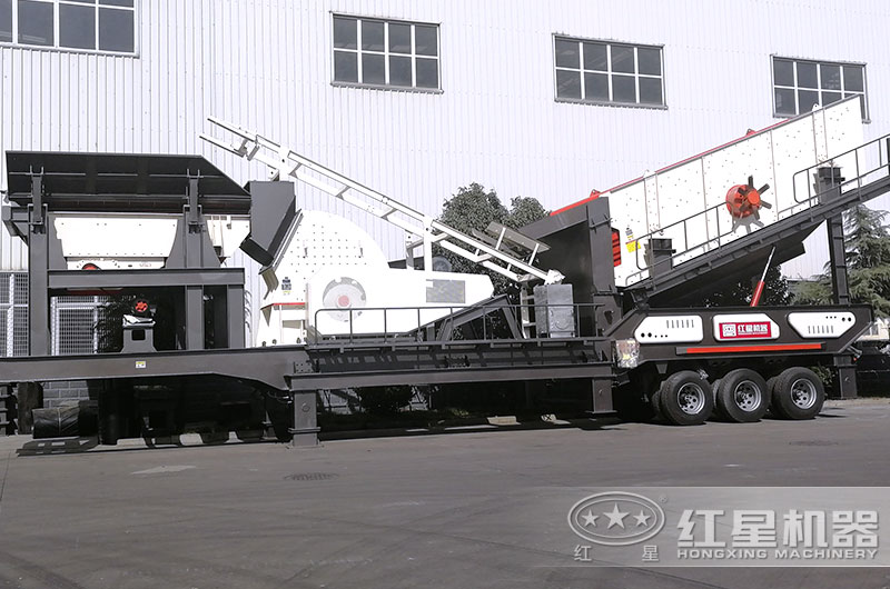 移动式煤矸石粉碎机设备