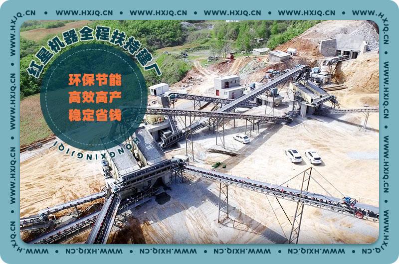 广东大型石子生产线案例