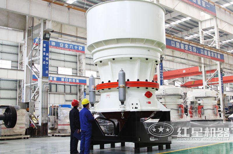 新型圆锥式破碎机产量高,维修周期长