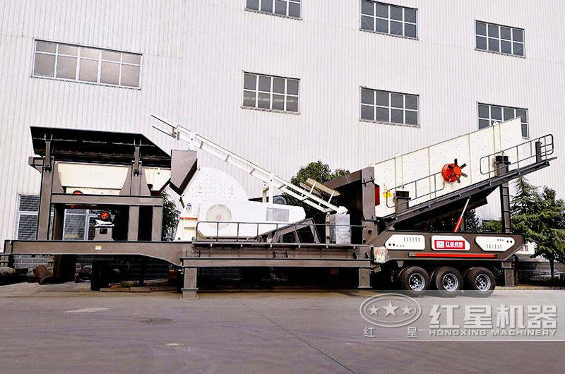 重锤式时产50吨移动制砂机,可量身定制