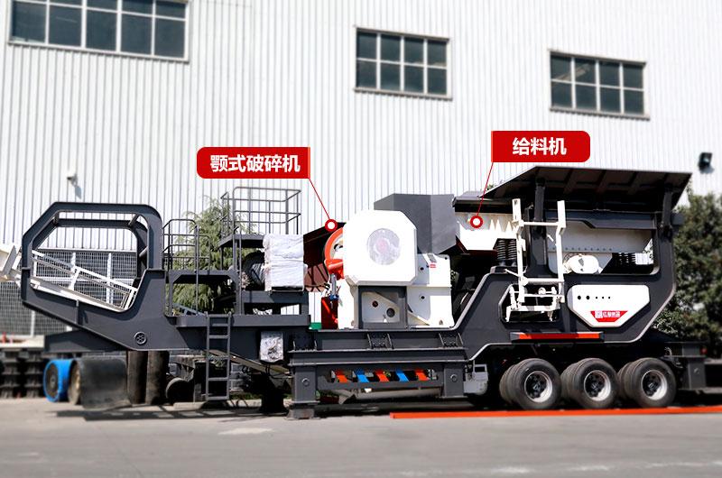 垃圾处理厂粗碎:鄂破移动式建筑垃圾处理设备