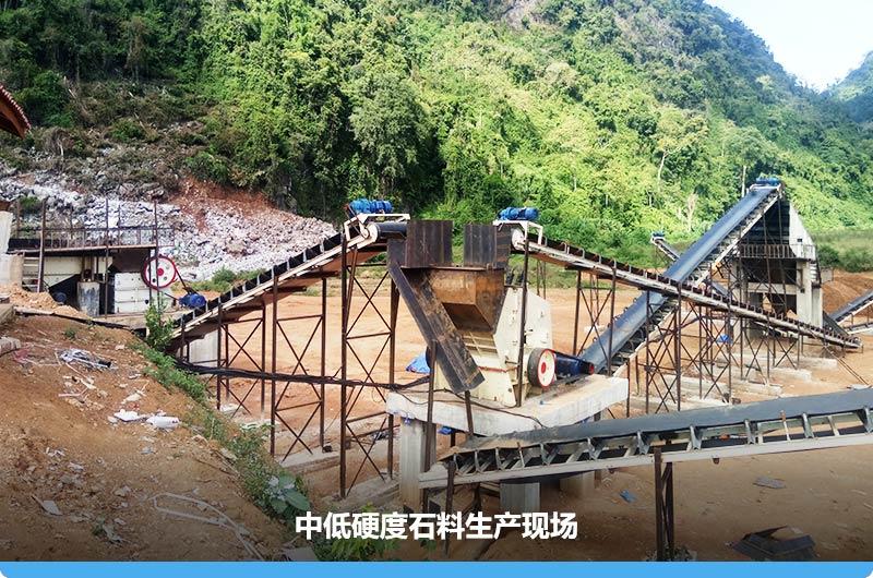 机制砂生产线生产现场