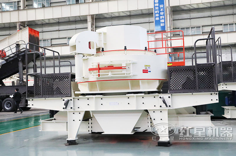 VSI冲击式制砂机用于风化石制砂性价比高,含粉量可控在3%以下