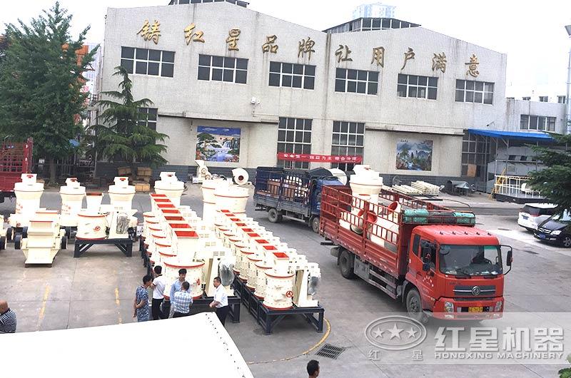 磨粉生产线设备装车、发货