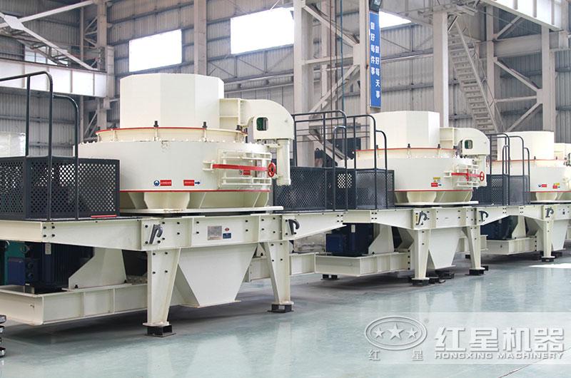 VSI制砂机设备图片