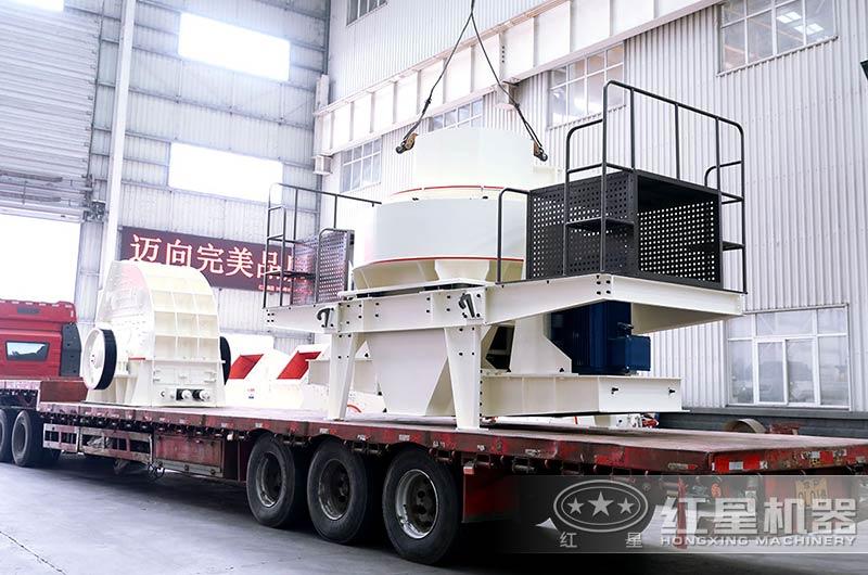 一套时产500吨制砂生产线设备发货